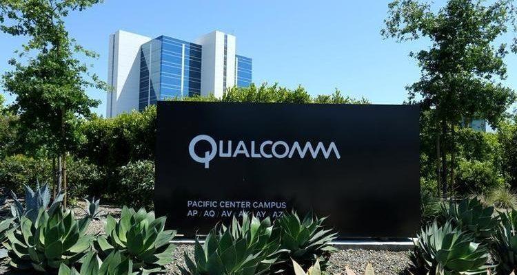 Qualcomm готовится выпустить процессор Snapdragon 732G (qualcomm logo)