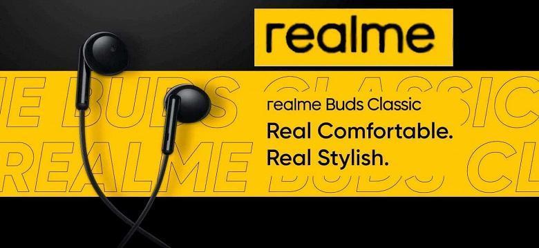 Realme выпустила наушники за 5 долларов (realme buds classi large)