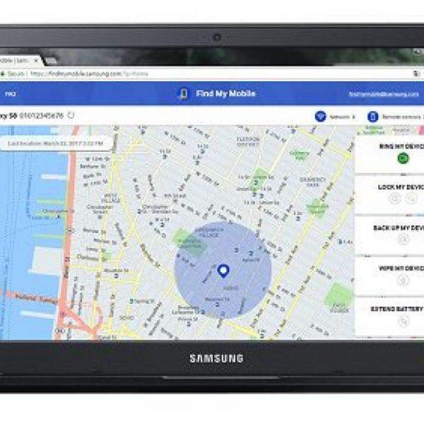 Потерянные смартфоны Samsung теперь можно найти, даже если устройства отключены от сети (samsung find my mobile 1280x720 1)