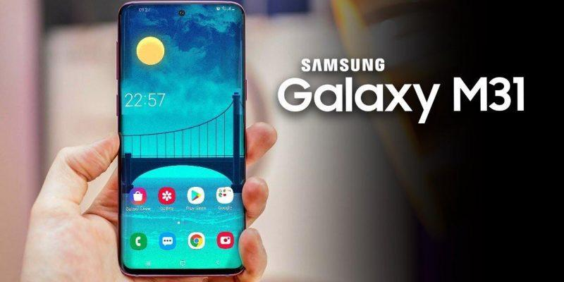 Samsung Galaxy M51 получит поддержку быстрой зарядки 25 Вт (samsung galaxy m31)