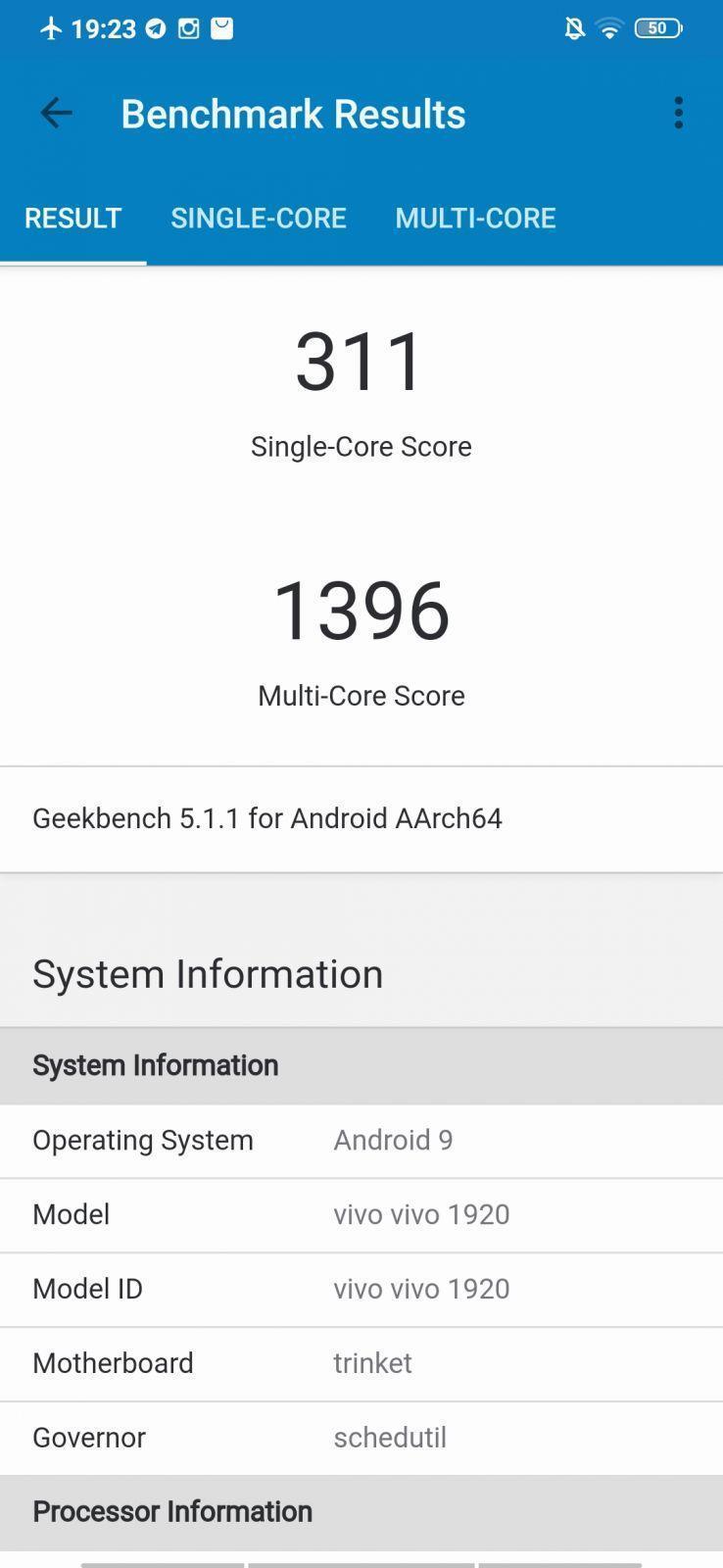 Обзор Vivo V17: хороший смартфон (screenshot 20200527 192349)