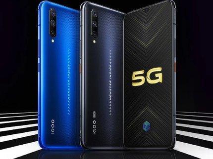 Смартфон iQOO 5 Pro получит быструю зарядку 120 Вт (unnamed)