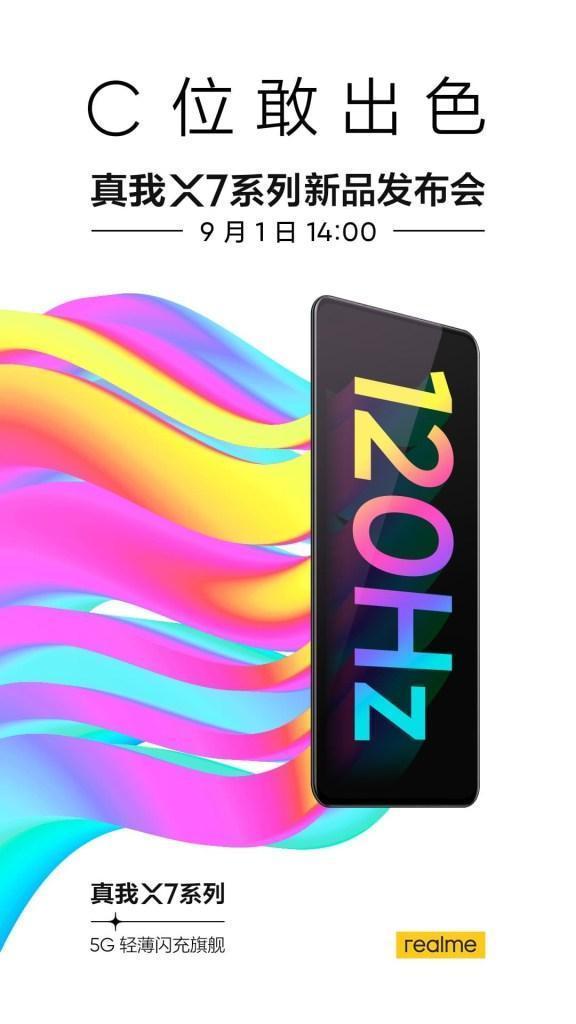 Realme раскрыла дату анонса смартфона Realme X7 (wp 15978059105732177697210018330685)