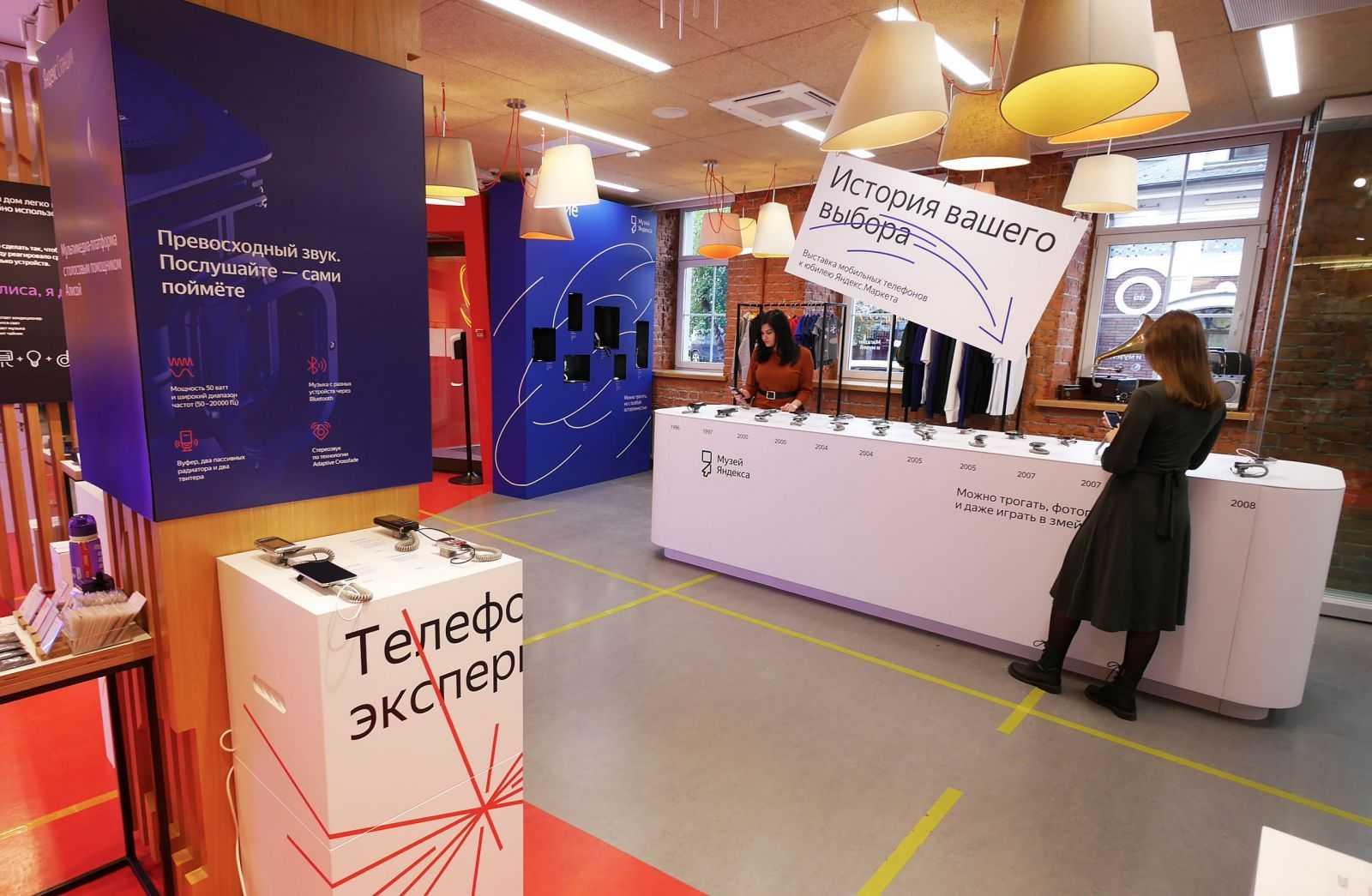 Яндекс Маркет открыл выставку смартфонов в музее Яндекса в Москве (02 vystavka market scaled)