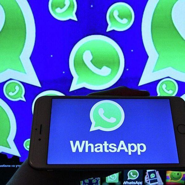Whatsapp получит поддержку нескольких устройств (1576968097 0 128 3413 2048 1280x0 80 0 0 cf8ef80c28c3c6e1ff67fa05b76cc729)