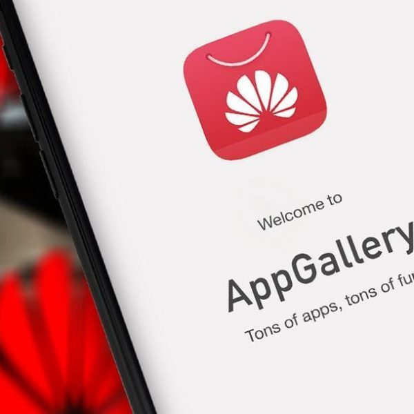HUAWEI продолжает развивать AppGallery (1 baitbdibs7dwjqf 1pi xw)