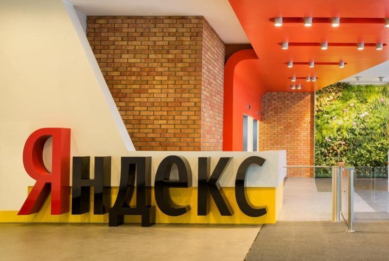 Тест: как хорошо ты знаешь сервисы Яндекс (52197548bde08a07053f71fddb16eb15)