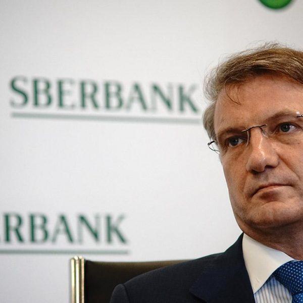 Сбербанк теперь Сбер: новый логотип, отделения и банкоматы (755185286821432)