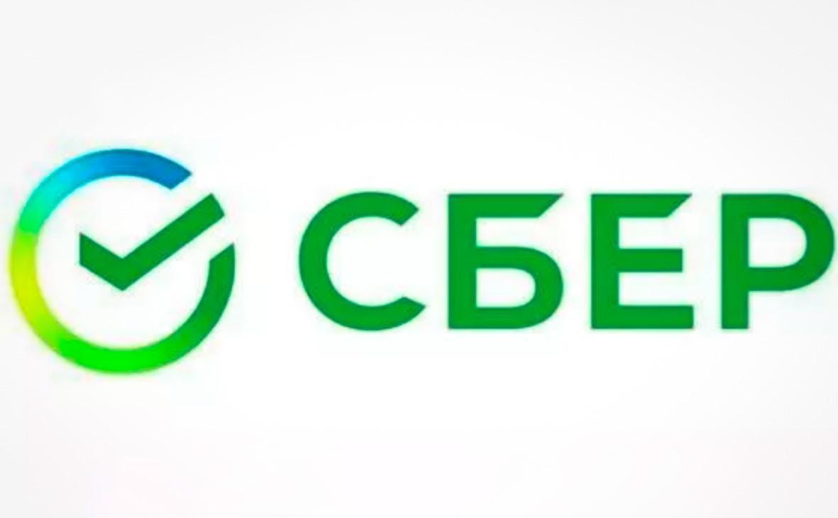 Прямая трансляция конференции Сбербанка: Сбер Конф 24 сентября (756006923345869)