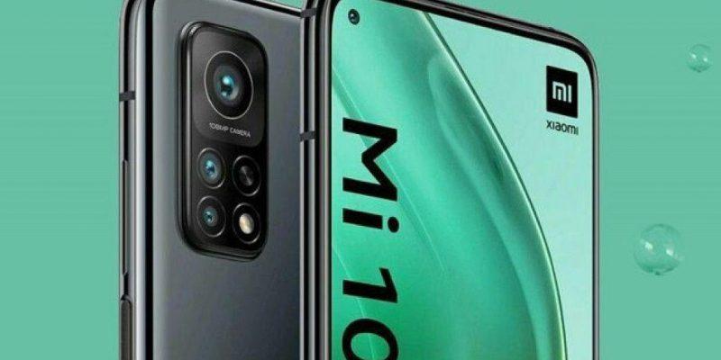 Флагман Xiaomi Mi 10T засветился в магазине Amazon (774d8d983c084ea6eb103a41483258fc5db397b6)