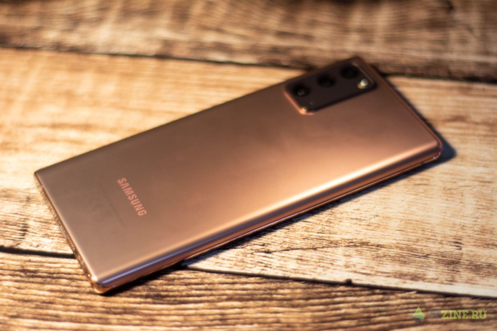 Вот такой он, Samsung Galaxy Note20