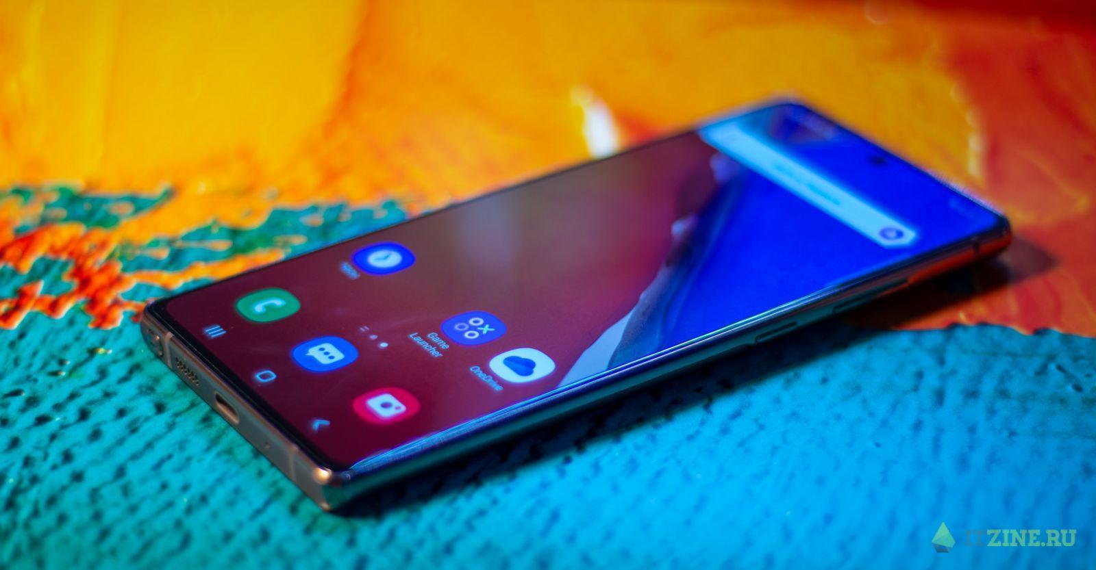 Экран Samsung Galaxy Note20