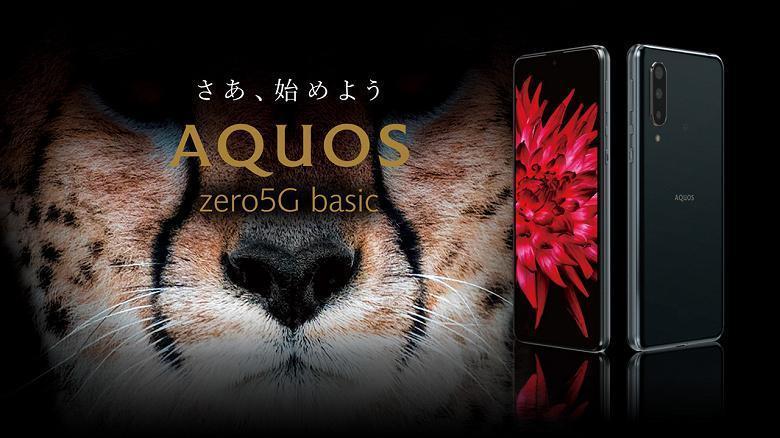 Компания Sharp представила два новых смартфона (anons sharp aquos zero 5g basic 240 gc smartfon srednego segmenta 1 large)