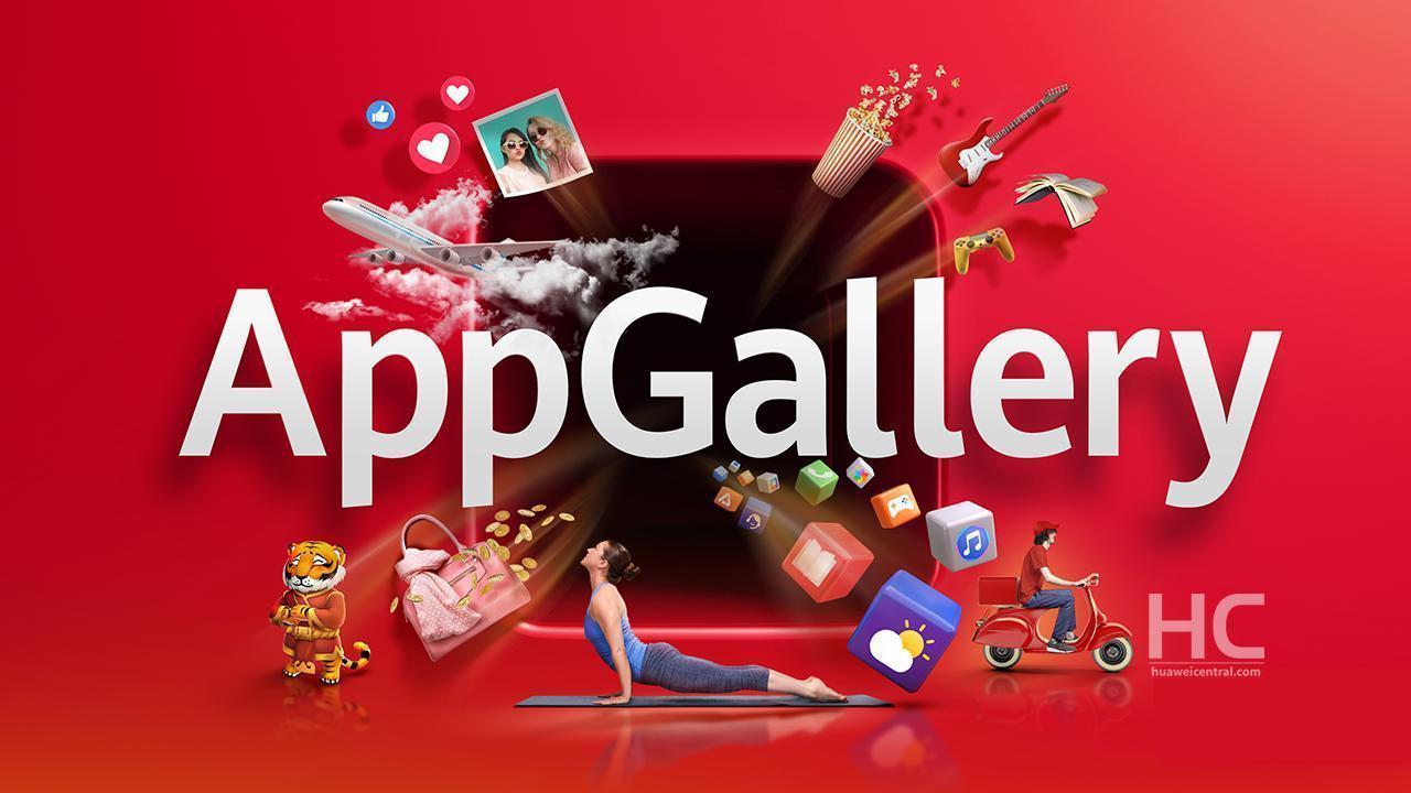HUAWEI продолжает развивать AppGallery (appgallery ftrd img 1)