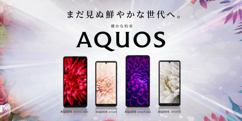 Компания Sharp представила два новых смартфона (aquos 5g and aquos sense4 series images)