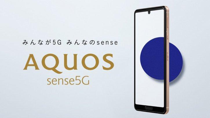 Компания Sharp представила два новых смартфона (aquos sense 5g)