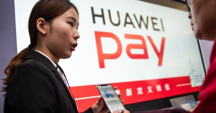 HUAWEI Pay научился оплачивать проезд в метро (everything you need to know about the huawei pay in russia)