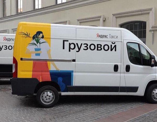Яндекс.Навигатор запустил маршруты для грузовиков (gruzoperevozki yandeks)