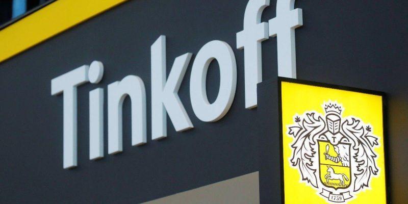 Яндекс купит Тинькофф Банк за 5,5 миллиардов долларов (https img.anews .com media posts images 20200922 134878152 v2)