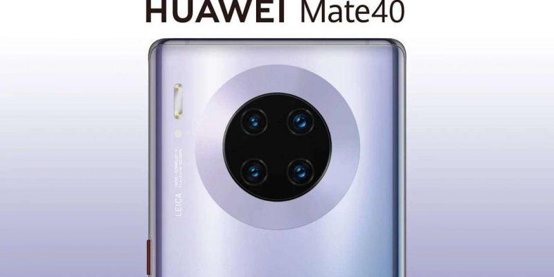 В сеть утекли характеристики камер серии Huawei Mate 40 (huawei mate 40)