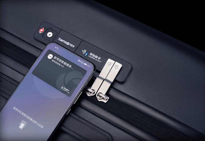 Huawei представила умный чемодан за 292 доллара (huawei smart business suitcase 2)