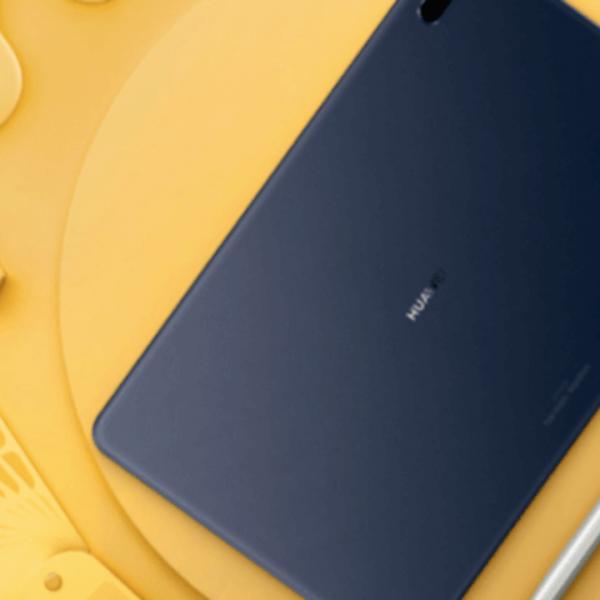 Huawei готовится выпустить флагманский планшет с новым процессором Kirin 9000 (huawei matepad 01 1280x720 1)