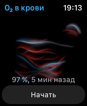 Первый взгляд: обзор Apple Watch series 6 cо сканером кислорода в крови (image 58)