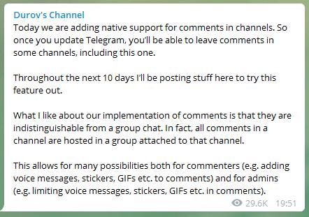 В Telegram-каналах появятся комментарии (image 60)