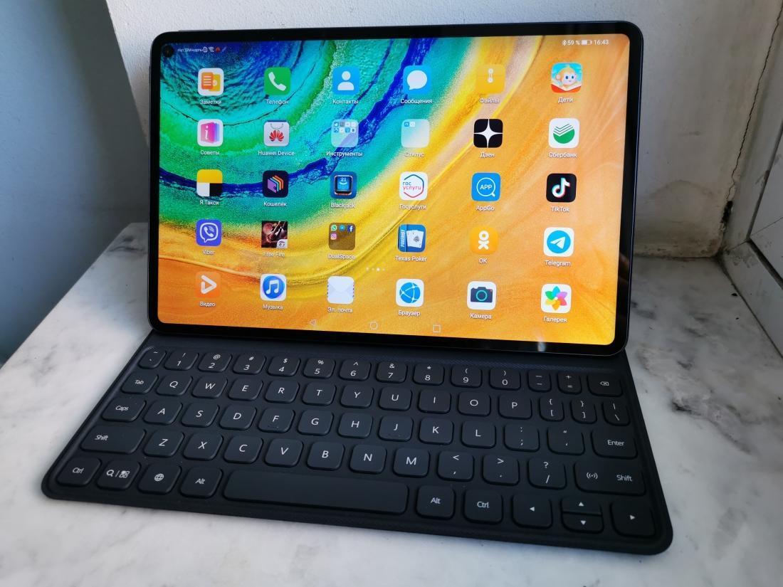 Huawei готовится выпустить флагманский планшет с новым процессором Kirin 9000 (img 20200617 164420 big)