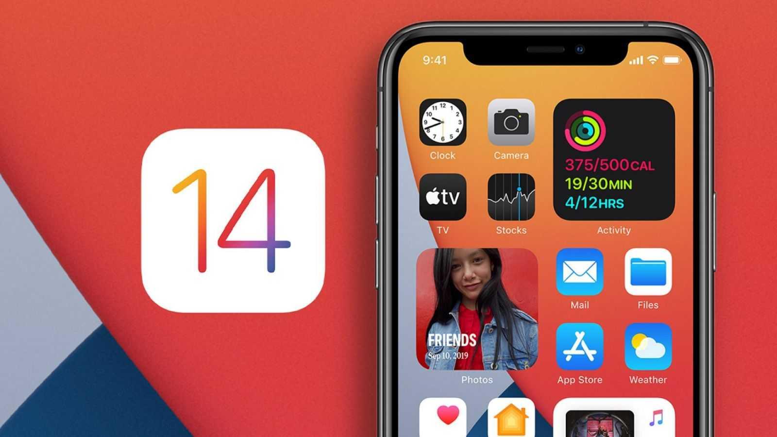 Уже завтра выйдут iOS 14, WatchOS 7 и iPadOS 7 (ios14 scaled 1)