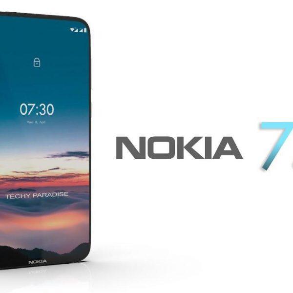 Nokia 7.3 представят 22 сентября (maxresdefault 5)