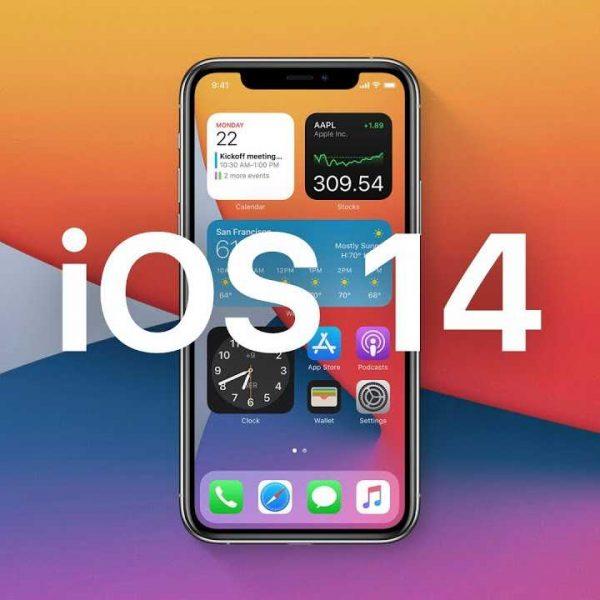 Уже завтра выйдут iOS 14, WatchOS 7 и iPadOS 7 (maxresdefault 8)