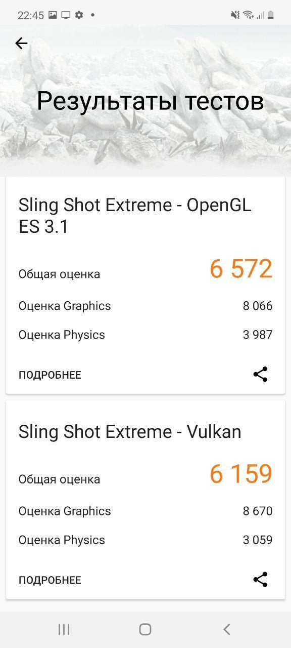 Обзор Samsung Galaxy Note20: стилус меняет всё (photo 2020 09 25 00 04 24)