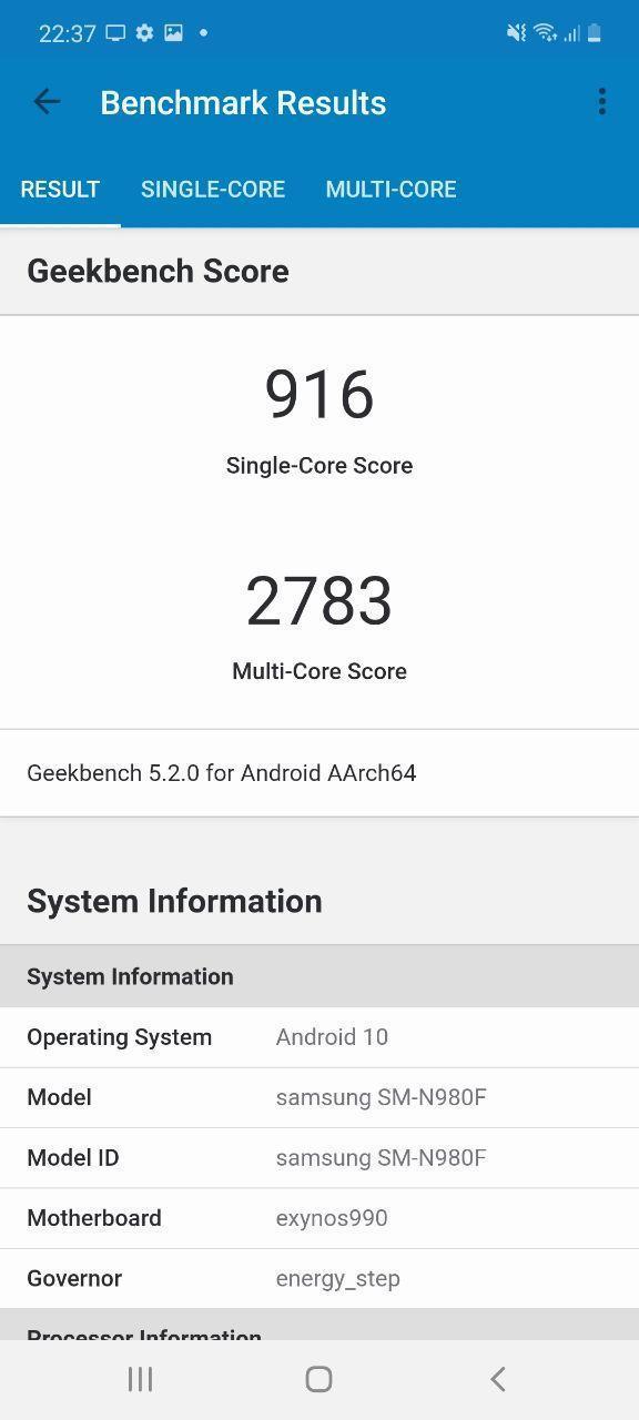 Обзор Samsung Galaxy Note20: стилус меняет всё (photo 2020 09 25 00 04 38)