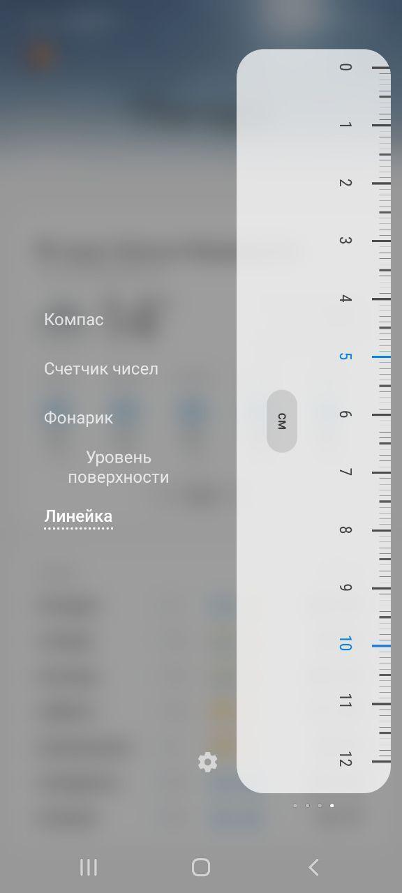 Обзор Samsung Galaxy Note20: стилус меняет всё (photo 2020 09 25 00 04 41)