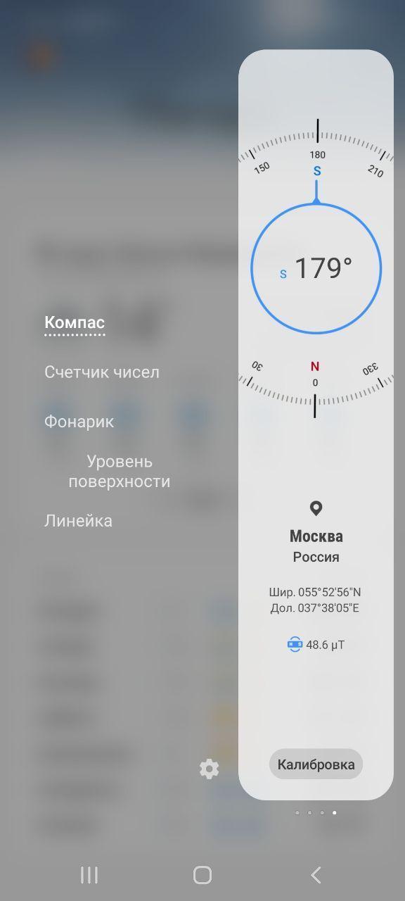 Обзор Samsung Galaxy Note20: стилус меняет всё (photo 2020 09 25 00 04 48)