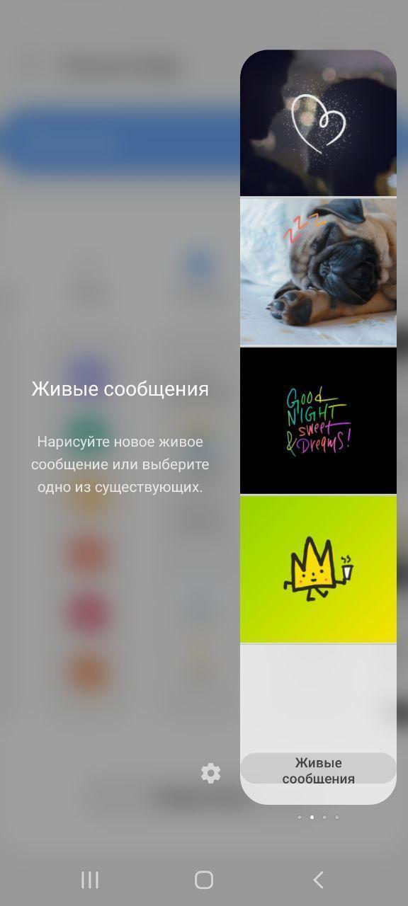 Обзор Samsung Galaxy Note20: стилус меняет всё (photo 2020 09 25 00 04 51)
