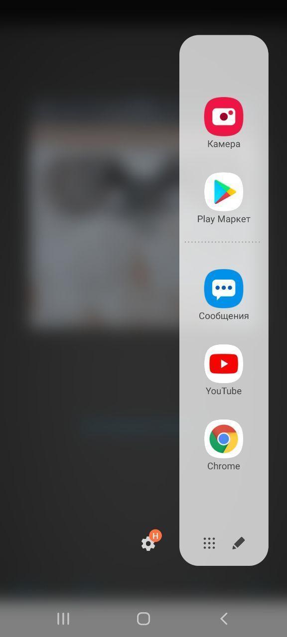 Обзор Samsung Galaxy Note20: стилус меняет всё (photo 2020 09 25 00 04 54)