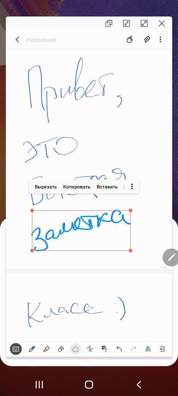 Обзор Samsung Galaxy Note20: стилус меняет всё (photo 2020 09 25 00 04 57)