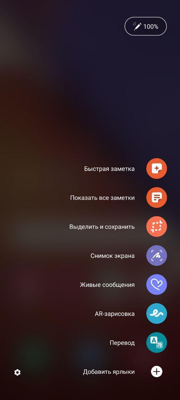 Обзор Samsung Galaxy Note20: стилус меняет всё (photo 2020 09 25 00 05 06)