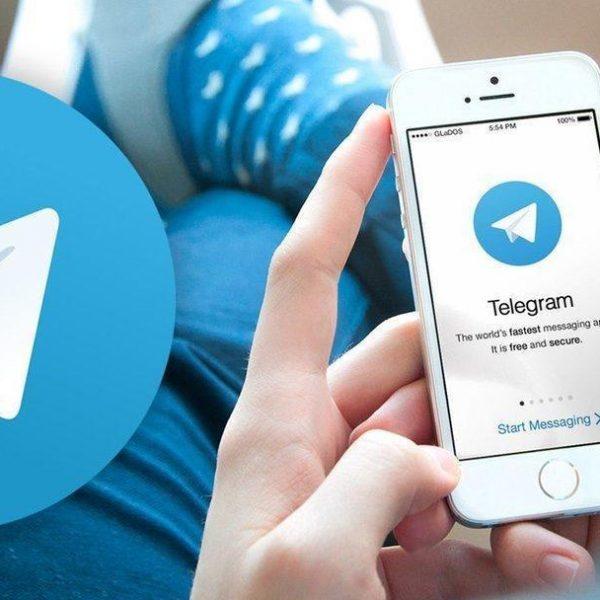 В поиске Telegram появятся вкладки и медиа (picture2 stalo izvestno po 340776 p0)