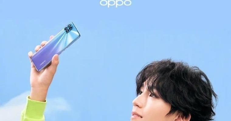OPPO представила смартфон OPPO Reno4 SE с поддержкой 5G (q93 4f39fc8496e9a3f068504d4772a27e10e7340959f914708acb71e00594b6cebb)