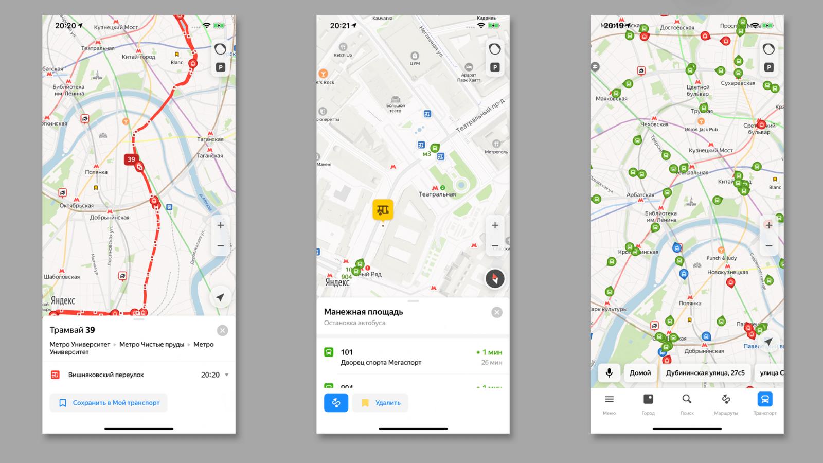 Яндекс.Карты покажут расписание общественного транспорта (screen 5 edited)