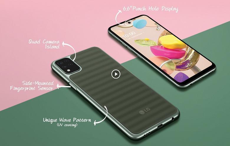 LG представила смартфон со сменной задней панелью (screenshot 1 1 large)