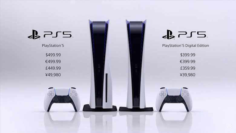 Sony объявила цену PlayStation 5 (shekcnboll large)