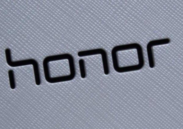 IFA 2020. Honor объявляет международный конкурс для дизайнеров и иллюстраторов (sm.honor logo e1444031964378.750)