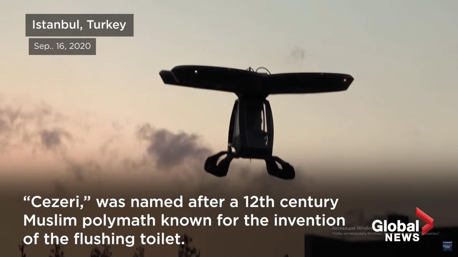 В Турции успешно прошли испытания первого летающего автомобиля (snimok jekrana 78)