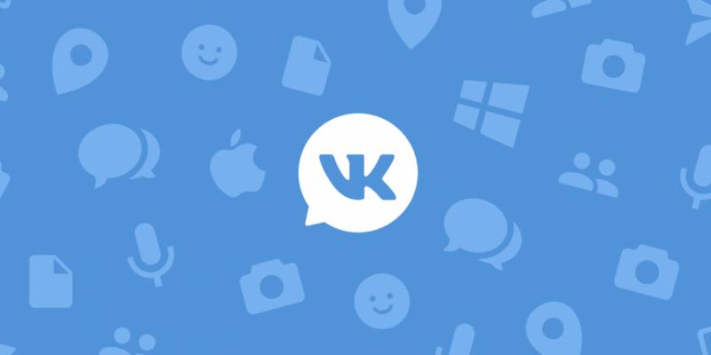 ВКонтакте превратила Сообщения в Мессенджер (snippet)
