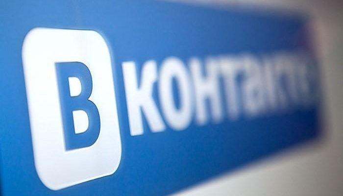ВКонтакте запускает «Репортажи»: в сообществах можно вести и читать текстовые трансляции (vk700)