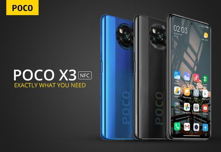 Игровой POCO X3 NFC официально поступает в продажу в России (0 12)